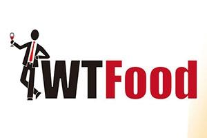 WTFood Seoul - 이탈리안 와인 테이스팅 전시회