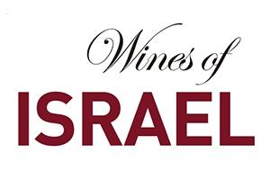 이스라엘 와인 - 수입 파트너사를 찾고 있습니다.