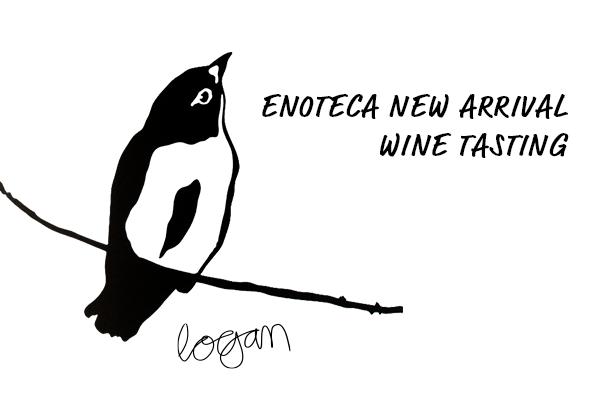 [에노테카 시그니엘 부산점] 신규 입고 와인, 로건