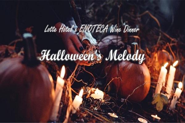 10/31(토) Halloween